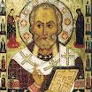 Никола (Липенский). 1294. Алекса Петров, Новгородский музей.jpg